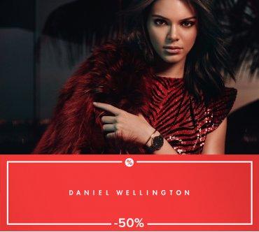 Daniel Wellington Saldos